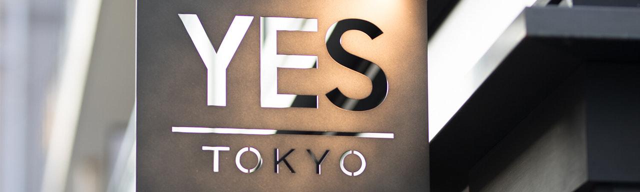 YES TOKYO 二子玉川
